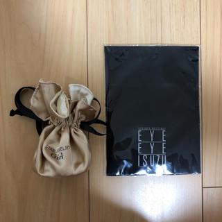 STAR JEWELRY - 【新品】スタージュエリー ガール:巾着 ポーチ ミクロスター:クリーナークロス