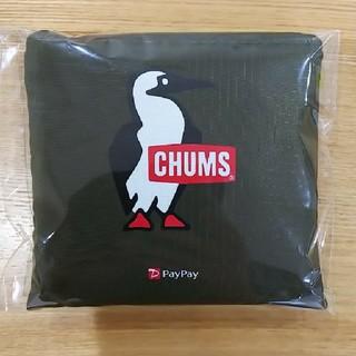 チャムス(CHUMS)のセブンイレブン CHUMS  チャムス PayPay コラボエコバッグ(エコバッグ)