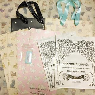 フランシュリッペ(franche lippee)のフランシュリッペ ショッパー 紙袋 12点セット(ショップ袋)