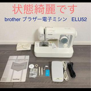 brother - brother ブラザー電子ミシン   ELU52