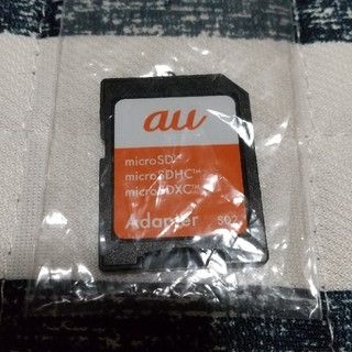 エーユー(au)のmicroSDカード Adapter(PC周辺機器)
