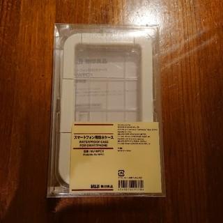 ムジルシリョウヒン(MUJI (無印良品))の【新品・未使用】無印良品 スマートフォン用防水ケース(モバイルケース/カバー)