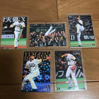 フクオカソフトバンクホークス(福岡ソフトバンクホークス)のカルビー野球カード 2020  ソフトバンク(スポーツ選手)