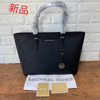マイケルコース(Michael Kors)の新品マイケルコース トートバッグ Jet Set Travel Tote bag(トートバッグ)