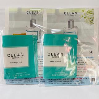 クリーン(CLEAN)のクリーン ウォームコットン 1.5ml  2個セット(ユニセックス)