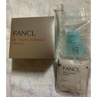 ファンケル(FANCL)のファンケル BCナイトインテンシヴクリーム(フェイスクリーム)