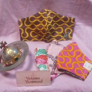 Vivienne Westwood - 人気のスクイグル オーブ刺繍入り 茶色×黄色 インナーマスク ヴィヴィアン