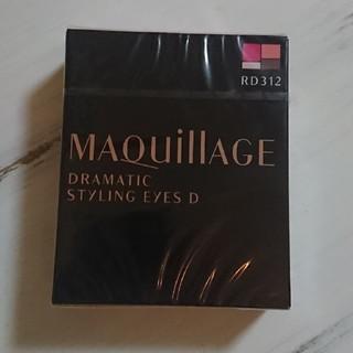 MAQuillAGE - マキアージュ  ショコラフランボワーズ