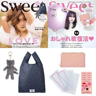 ジェラートピケ(gelato pique)のSweet 付録9月号&10月号最新号(ファッション)