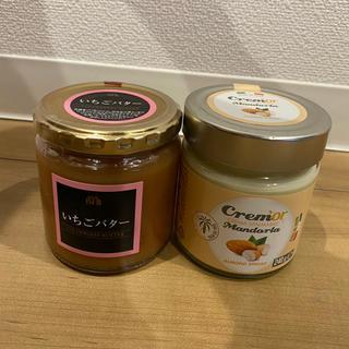 成城石井 いちごバター アーモンドスプレッド 未開封品(菓子/デザート)