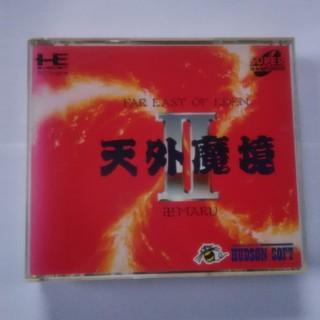 エヌイーシー(NEC)の天外魔境Ⅱ 卍MARU PCエンジン SUPER CD-ROM2 PCE(家庭用ゲームソフト)