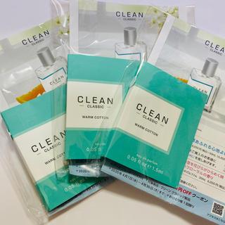 クリーン(CLEAN)のクリーン ウォームコットン 1.5ml  3個セット(ユニセックス)