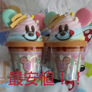 Disney - ディズニー  キャンディー チョコミント 飴 お菓子 ピンクポップパラダイス