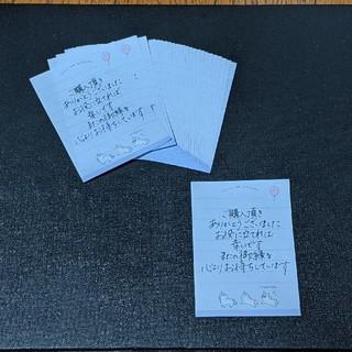 手書きメッセージカード(25枚)(カード/レター/ラッピング)
