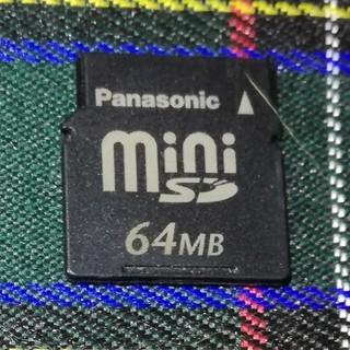 Panasonic - ミニSD カード【64MB】