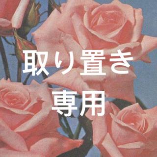 アンクルージュ(Ank Rouge)のゴシック やみかわ  量産系 冥蝶 黒長袖シャツ(シャツ/ブラウス(長袖/七分))
