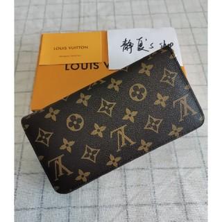 LOUIS VUITTON - ♥即発送♥ ♬大人気限定 セールルイヴィトン、 長財布❀ 小銭入れ♬