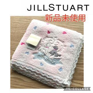JILLSTUART - 新品★ジルスチュアート タオル ハンカチ レース プードル 刺繍 ハート