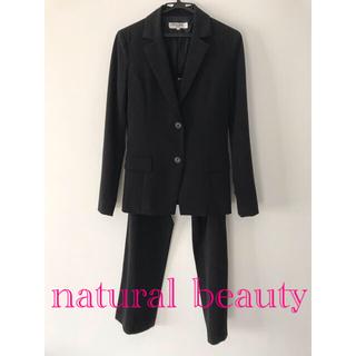 ナチュラルビューティーベーシック(NATURAL BEAUTY BASIC)のナチュラルビューティーベーシック  パンツスーツ レディース 黒 M(スーツ)