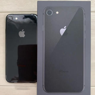 iPhone - iPhone 8 Space Gray 64 GB Softbank