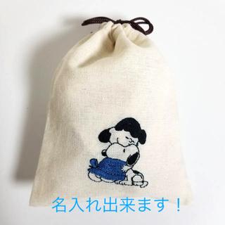 スヌーピー(SNOOPY)のpink♡様 専用(ポーチ)