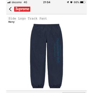 シュプリーム(Supreme)のsupreme side  logo Track pant シュプリーム(ナイロンジャケット)