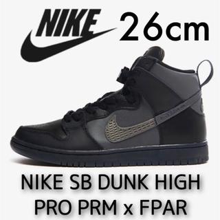 ナイキ(NIKE)の完売 美品 Nike SB Dunk High Pro PRM ダンク 26cm(スニーカー)