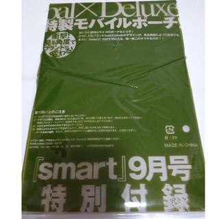 デラックス(DELUXE)のsmart付録 bal×Deluxe モバイルポーチ(コインケース/小銭入れ)