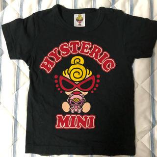 HYSTERIC MINI - HYSTERIC MINI★90