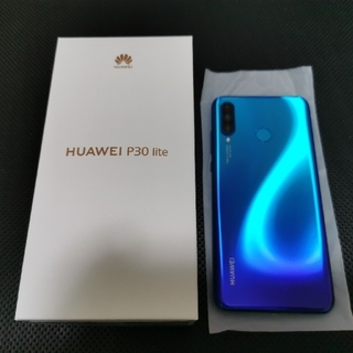 ANDROID - HUAWEI P30 lite simフリー(楽天モバイル使用可)