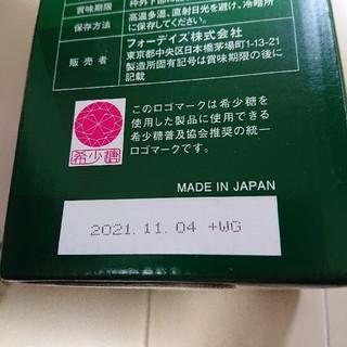 フォーデイズ◆核酸ドリンク ナチュラルDNコラーゲン 720ml◆賞味期限最新(コラーゲン)