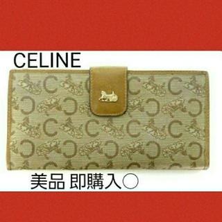 セリーヌ(celine)のヴィンテージ!CELINE セリーヌ Cブラゾン がま口 長財布(財布)