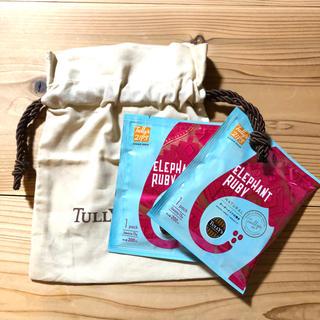 タリーズコーヒー(TULLY'S COFFEE)のタリーズ  巾着 ポーチ 袋 &ドリップコーヒー2個(ポーチ)