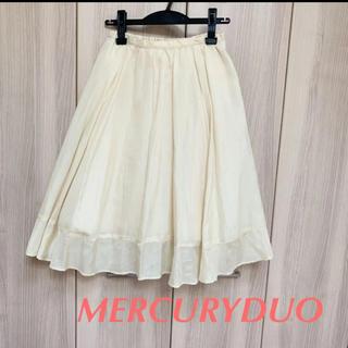 マーキュリーデュオ(MERCURYDUO)の新品タグ付き!MERCURYDUOチュールスカート(ひざ丈スカート)