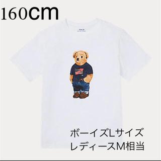 ポロラルフローレン(POLO RALPH LAUREN)の362.アイコニックベア 白T ボーイズL(Tシャツ(半袖/袖なし))