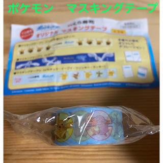 ポケモン(ポケモン)のくら寿司 ポケモン マスキングテープ(テープ/マスキングテープ)