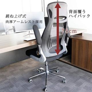 オフィスチェア パソコンチェア デスクチェア 352(オフィスチェア)