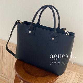 アニエスベー(agnes b.)のagnes b. スクエアレザーバッグ ブラックiris(ハンドバッグ)