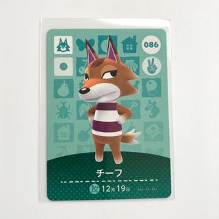 任天堂 - どうぶつの森 amiiboカード チーフ