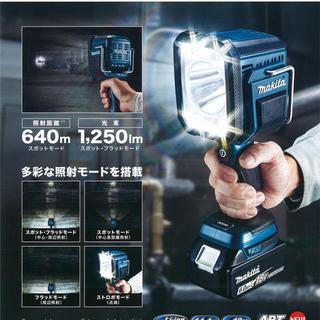 マキタ(Makita)のマキタ LEDライト ML812(ライト/ランタン)