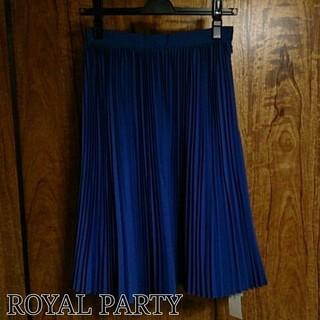 ロイヤルパーティー(ROYAL PARTY)のROYAL PARTY*未使用スカート(ひざ丈スカート)