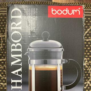 ボダム(bodum)のbodum   ダッチコーヒーをいれるモノです(コーヒーメーカー)