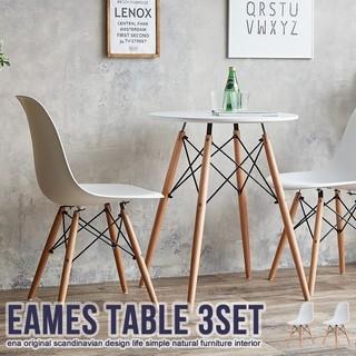 EAMES - イームズダイニングテーブル3点セット