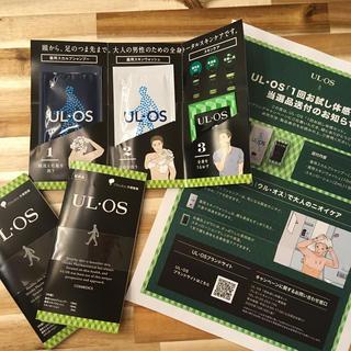 オオツカセイヤク(大塚製薬)の【新品】UL•OS 1回お試し体感セット×3個(サンプル/トライアルキット)