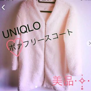 ユニクロ(UNIQLO)のUNIQLOボアコート♡アイボリーLサイズ(その他)
