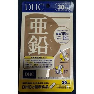 DHC - DHC 亜鉛30日分(30粒)