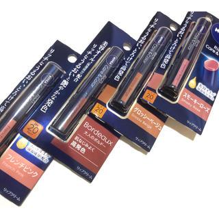 ニベア - NIVEA リッチケア&カラーリップ  4色セット