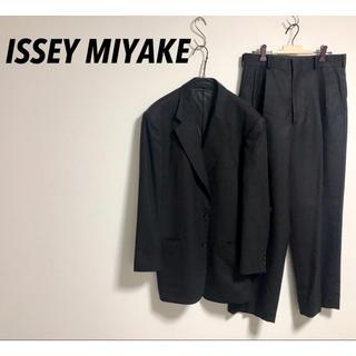 ISSEY MIYAKE - ISSEY MIYAKE イッセイミヤケ セットアップ ジャケット モード 古着