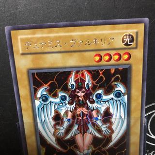 コナミ(KONAMI)の確認用 遊戯王(シングルカード)