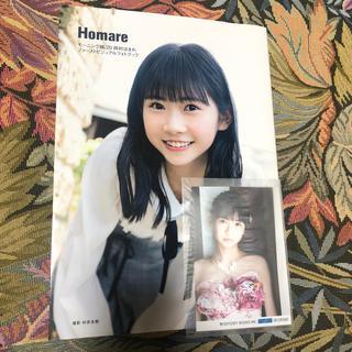 モーニングムスメ(モーニング娘。)のHomare 岡村ほまれ(モーニング娘。'20)ファーストビジュ(アート/エンタメ)